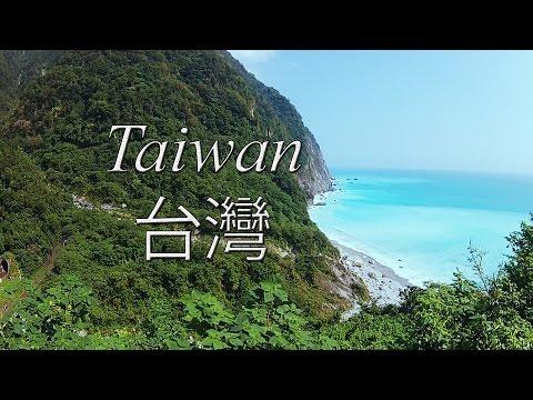 Taiwan 台灣 - The Beautiful East Coast