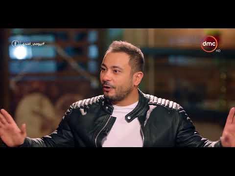 """محمد نجاتي: محمد طاحون طحنني في """"ضد الحكومة"""""""