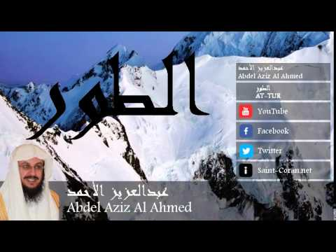 Abdel Aziz Al Ahmed - AT-TUR (52)