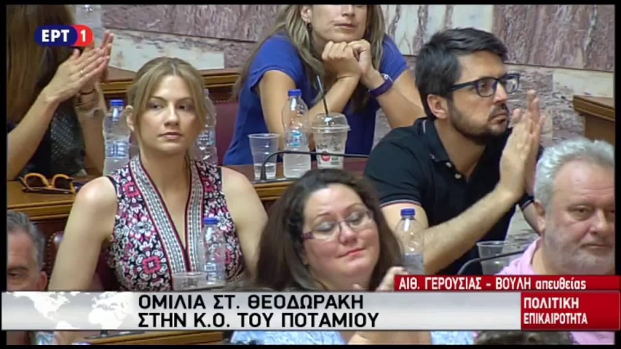 Στ. Θεοδωράκης : Δεν συνυπογράφουμε το σύμφωνο ακυβερνησίας