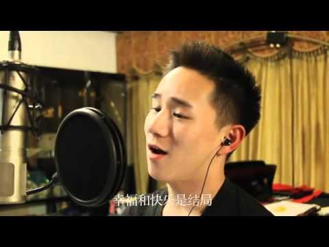[Fairytale] Tong Hua 童话 English/Chinese Version + Violin/Trumpet by Jason Chen & JRice [Lyric]