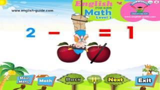 تعليم الانجليزية للاطفال - تعليم الطرح Subtract