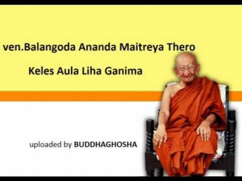 sinhala dhamma desana - Don't forget to SUBSCRIBE... # Follow us on twitter for inspiring and calming Buddha quotes https://twitter.com/Buddhaghosha # Like us on facebook https://...