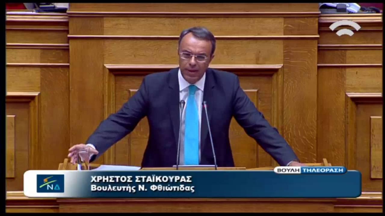 Βουλή: Αντιπαράθεση ΣΥΡΙΖΑ – Ν.Δ. στη συζήτηση για τη σύσταση Εξεταστικής