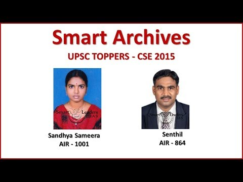 Smart Archives | Sandhya Sameera & Senthil | CSE 2015 Toppers