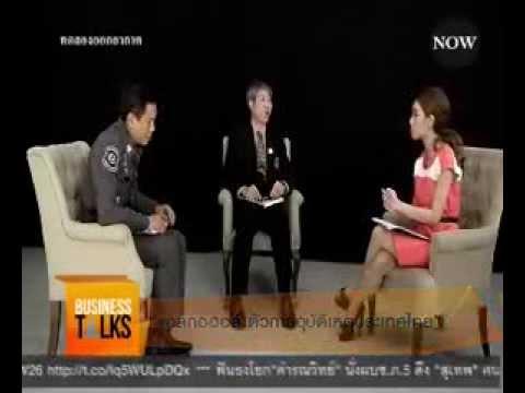 แอลกอฮอล์ ตัวการอุบัติเหตุประเทศไทย  จากผลสำรวจของ ยูโรมอนิเตอร์ พบว่า คนไทยดื่มเหล้ามากเป็นอันดับ 4 ของโลก และอุบัติเหตุทางถนน ส่วนใหญ่ ในช่วงวันสงกรานต์ 7 วันอันตรายที่ผ่านมาพบว่า แอลกอฮอล์เป็นสาเหตุหลัก 1 ใน 3 ของการเกิดอุบัติเหตุ   ติดตามรายละเอียดได้ที่  รายการ Business Talk : แอลกอฮอล์ ตัวการอุบัติเหตุประเทศไทย \