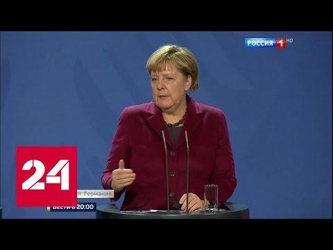 Меркель поставила Порошенко на место (видео)