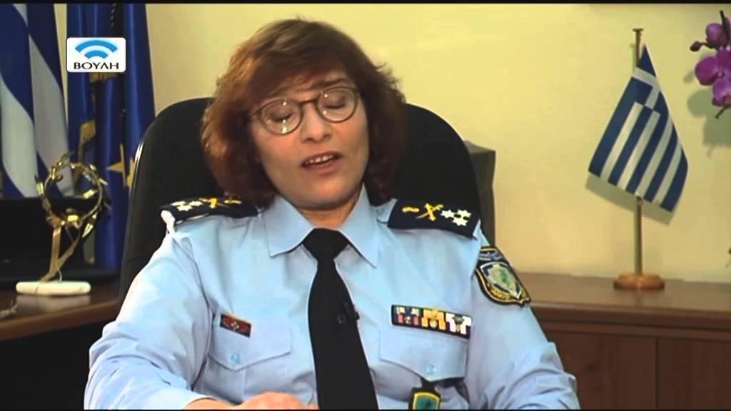 Η Βουλή Τιμά τις Γυναίκες:«Ζαχαρούλα Τσιριγώτη –Πρώτη Γυναίκα Αντιστράτηγος της ΕΛ.ΑΣ.»(16/03/2016)
