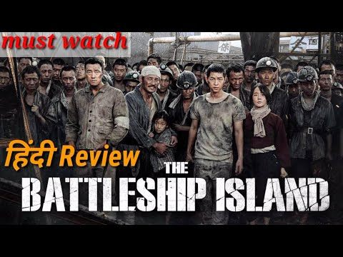 The Battleship island movie Hindi review