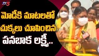 TDP MP Candidate Panabaka Lakshmi Election Campaign In Tirupati   Face 2 Face
