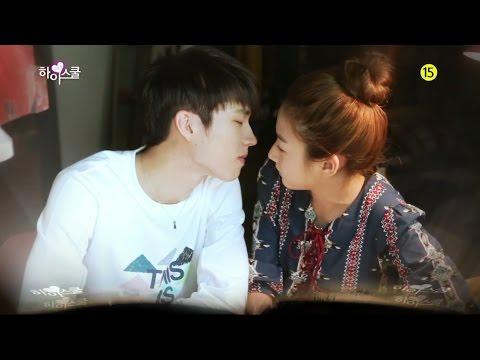 [Drama 2014] Hi! School: Love On (하이스쿨 - 러브온) KBS - Page ...