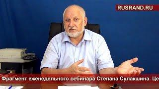 Как граждане голосуют рублём за думские партии