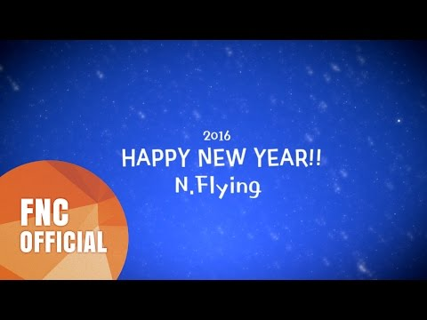[N.Flying] 2016 New Year's Greeting Message