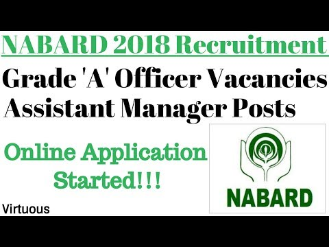 NABARD Grade 'A' Officer 2018 Recruitment || Assistant Manager Posts || Online Application Started