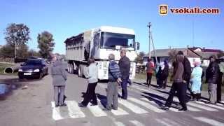 Тартаківці перекрили дорогу .
