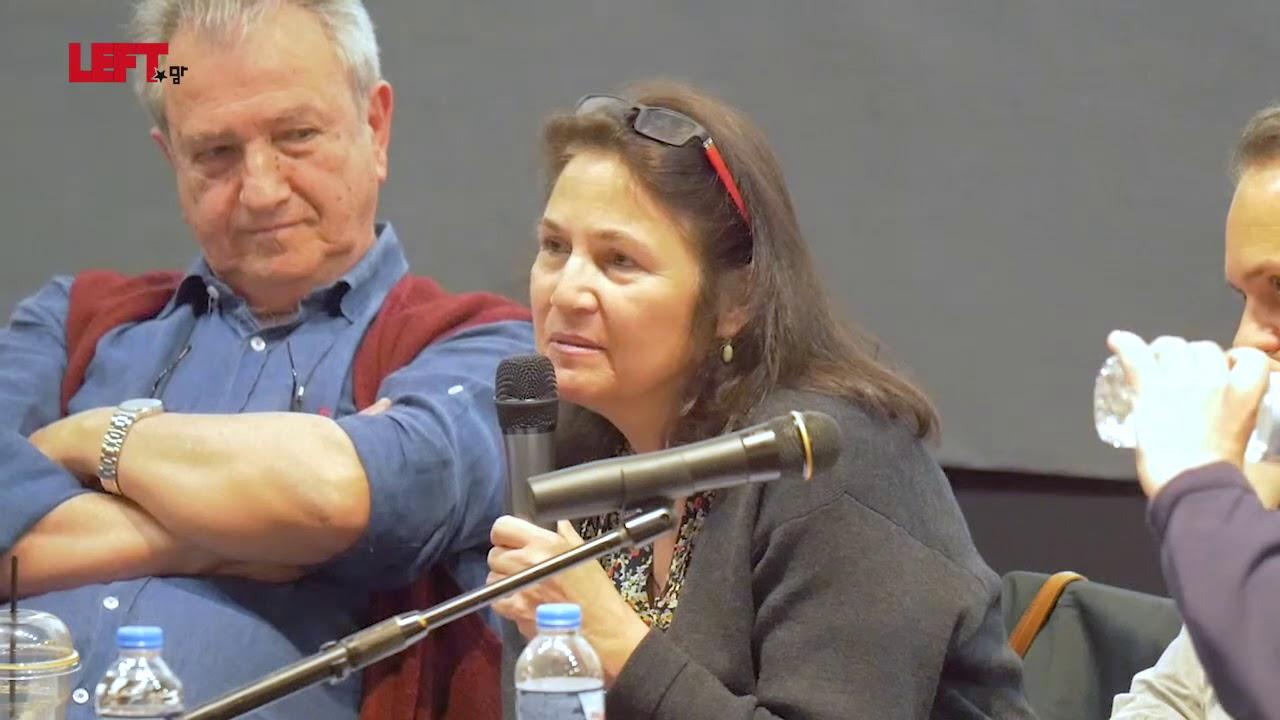 Γκρο πλαν στον Ελληνικό Κινηματογράφο -Βάλερι Κοντάκου