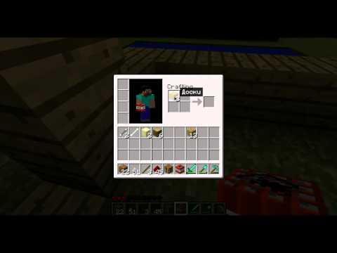 Ловушки в Minecraft (Часть 1)