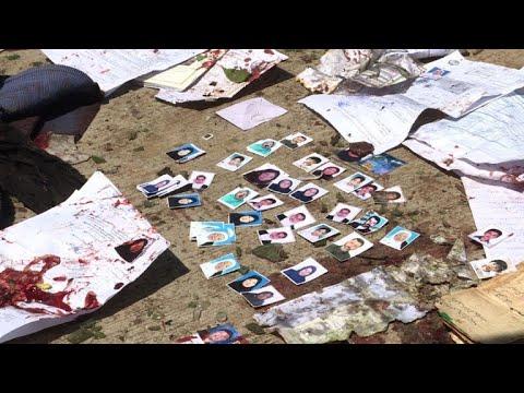 Afghanistan: Mehr als 30 Tote bei IS-Selbstmordans ...