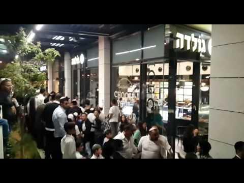סאגת השבת: מחאת הדתיים ברוגובין