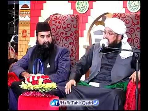 Video Muzaffar Hussain Shah Shb Ka Dawateislami Ke ilyas Attar Qadri Ko Khiraj-e-Tehseen download in MP3, 3GP, MP4, WEBM, AVI, FLV January 2017