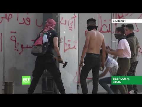 Liban : des manifestants tentent de forcer l'entrée du ministère de l'Economie