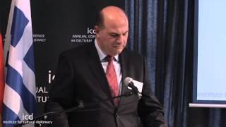 Tsiaras Konstantinos, Member of Parliament Karditsa; Former Deputy Foreign Minister of Greece