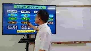 [K-story] 대한사랑 서울지역 경당 인문학 강좌