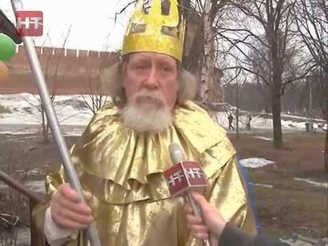 """Новгородские """"моржи"""" отметили праздник 8 марта конкурсом «Волховская царевна»"""