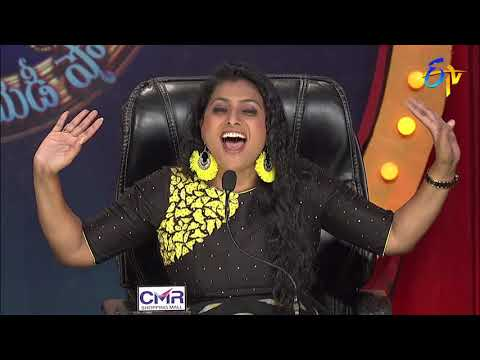 Extra Jabardasth | 12th January 2018 | Latest Promo