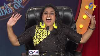 Video Extra Jabardasth | 12th January 2018  | Latest Promo MP3, 3GP, MP4, WEBM, AVI, FLV April 2018