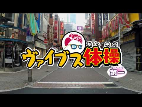 渋谷のあっくんが妖怪ウォッチをカバー!?公開から3日で早くも話題に