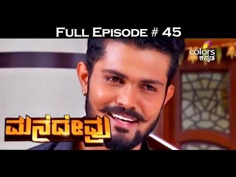 Mane-Devru--6th-April-2016--ಮನೆದೇವ್ರು--Full-Episode