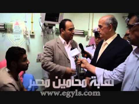 مساعد وزير الداخلية يزور المحامى المصاب محمد الجمل
