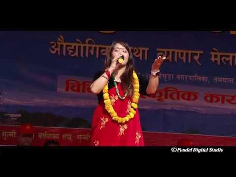 (Devi Gharti Live गुल्मी महोत्सवमा सबैलाइ ... 4 minutes, 52 seconds.)