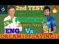 SL VS ENG 2nd Test Match Pallekele Stadium Srilanka Dream11 team Prediction PLAYING11 #ENGvsSL 🔥🔥