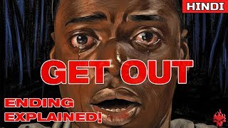 Nonton Get Out (2017) Ending Explained   Movie Marathon Day 3 Film Subtitle Indonesia Streaming Movie Download