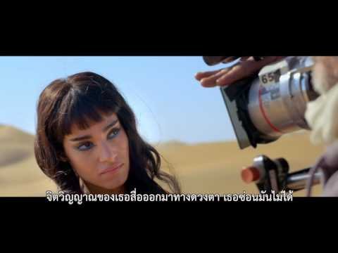 The Mummy | She is Real Featurette | Thai sub