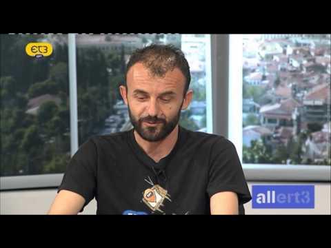 ΕΡΤ -Allert3 25η εκπομπή 04.06.15