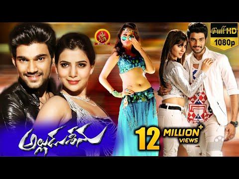 Alludu Seenu Full Movie || Latest Telugu Full Movies || Bellamkonda Sai Sreenivas || Samantha