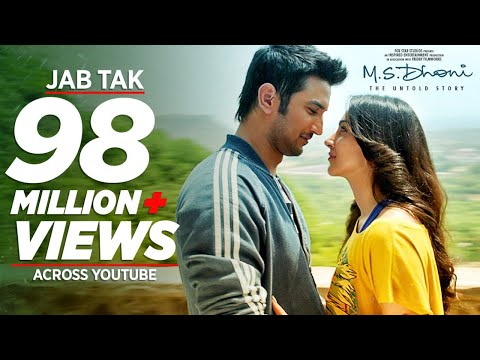 Video JAB TAK Video Song | M.S. DHONI -THE UNTOLD STORY | Armaan Malik, Amaal Mallik |Sushant Singh Rajput download in MP3, 3GP, MP4, WEBM, AVI, FLV January 2017