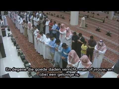 Abdel Aziz Al Ahmed - Ghaafir - Ramadan (NL)