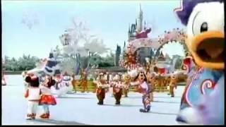 Tokyo Disneyland (Japanese)