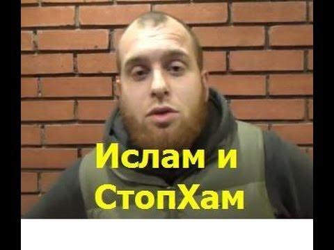 Кирилл бунин стопхам википедия