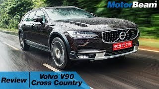 https://www.motorbeam.com drives the all new Volvo V90 Cross Country in India. The Volvo V90 is a luxury estate which offers an excellent blend of off-road capabilities, space & practicality, premium appeal and good looks and it is the latest offering from the Scandinavian automaker for the Indian market.The Volvo V90 Cross Country doesn't have any real competitor in India. It will give competition to luxury SUVs like the Audi Q5, Range Rover Evoque, Mercedes GLE and BMW X3. There are hardly any other luxury estates that are sold in India. Become a #MotorBeamer: http://bit.ly/MotorBeamerVisit our website: https://www.motorbeam.comLike us on Facebook: https://www.facebook.com/MotorBeamFollow us on Instagram: http://www.instagram.com/MotorBeamAdd us on Snapchat: https://www.snapchat.com/add/MotorBeamFollow us on Twitter: https://www.twitter.com/MotorBeamCheck us out on Pinterest: https://www.pinterest.com/motorbeam+1 us on Google Plus: https://plus.google.com/+motorbeam