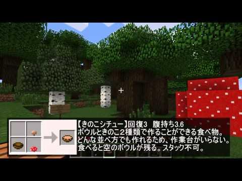 【Minecraft】1.7.2バニラで全実績解除 part1【ゆっくり実況】