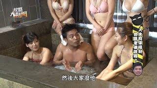 Video 10 WEIRDEST JAPANESE GAME SHOWS MP3, 3GP, MP4, WEBM, AVI, FLV Juli 2019