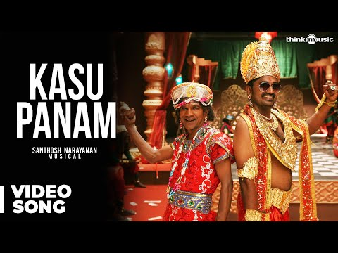 Official : Kasu Panam Video Song | Soodhu Kavvum | Vijay Sethupathy, Sanchita Shetty