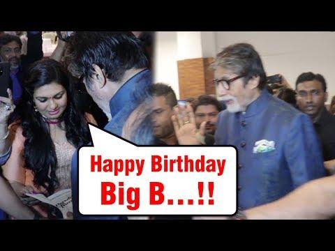 Amitabh Bachchan 76th Birthday | Media Wishes Amit