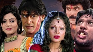 Tara Rudiyani Rani Bole Bandhani Full Movie- તારા રૂદિયાની રાણી બોલે બંધાણી - Gujarati Romantic Film
