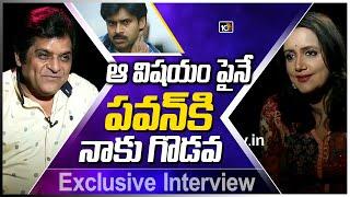 ఆ విషయం పైనే పవన్ కి నాకు గొడవ జరిగింది | Comedian Ali Exclusive Interview |